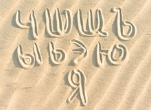 Ryskt alfabet - bokstäver Ч, Ш, Щ, Ъ, Ы, Ь, Э, Ю, Я Arkivfoton