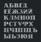 Ryskt alfabet i versalar, den vertikala skuggningen med den vita blyertspennan, simulering, vektor vektor illustrationer