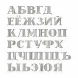 Ryskt alfabet i versalar, den vertikala skuggningen med en blyertspenna, simulering, vektor stock illustrationer