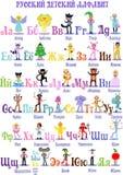 Ryskt alfabet med bilder för varje bokstav royaltyfri illustrationer