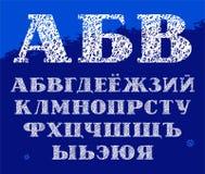 Ryskt alfabet, stilsortsismodellen, simulering, vektor vektor illustrationer