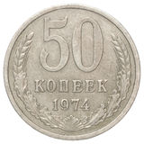 Ryskt centmynt Royaltyfri Fotografi