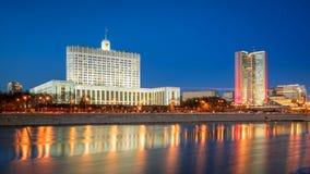 Ryskt hus av regeringen och regeringen av Moskva i Royaltyfria Bilder