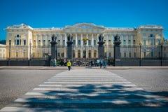 Ryskt museum i St Petersburg, Ryssland arkivbilder