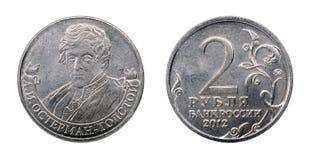Ryskt mynt på två rubel Arkivbild