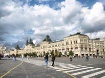 Ryskt utrikesdepartementetlager och del av att vända mot den röda fyrkanten Arkivbild