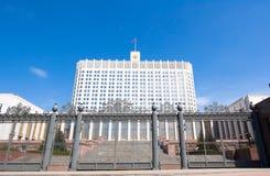 Ryskt Vita Huset under middagarna moscow russia Arkivfoton