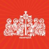Rysować dwanaście apostołów jezus chrystus ilustracja wektor