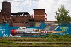 Rysować na ścianie Perm silnika budynku roślina Fotografia Stock