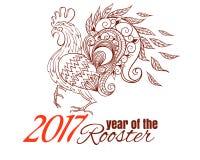 Rysować ptak Symbol chiński nowy rok kurnik ilustracji