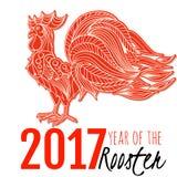 Rysować ptak Symbol chiński nowy rok kurnik Zdjęcie Stock