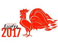 Rysować ptak Symbol chiński nowy rok kurnik Obrazy Royalty Free