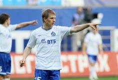 ryss för fotbollligapremiärminister Arkivfoton