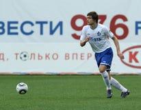 ryss för fotbollligapremiärminister Arkivbild
