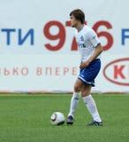 ryss för fotbollligapremiärminister Royaltyfri Foto