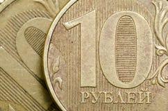 Ryss myntar bakgrund Royaltyfri Foto