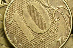 Ryss myntar bakgrund Arkivfoton