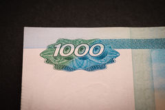 Ryss 1000 rubel, detaljsikt Arkivfoto