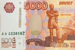 Ryss 5000 rubel sedelcloseupmakro Royaltyfria Foton