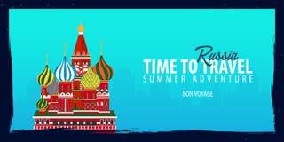 Ryssland baner tid att löpa Resa, tur och semester Plan illustration för vektor stock illustrationer