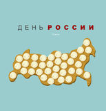 Ryssland dag Patriotisk nationell ferie på Juni 12 Djupfryst dumpli Arkivbild