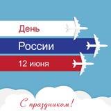 Ryssland dagkort Arkivbild