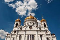 Ryssland domkyrkan christ moscow parts frälsare 20 Juni 2016 Arkivfoton
