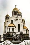 Ryssland Ekaterinburg härlig stadsliggande Royaltyfria Bilder