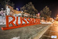 Ryssland Ekaterinburg härlig stadsliggande Fotografering för Bildbyråer