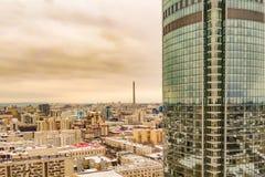 Ryssland Ekaterinburg härlig stadsliggande Royaltyfri Fotografi