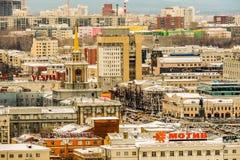 Ryssland Ekaterinburg härlig stadsliggande Arkivbild