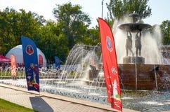 Ryssland Fifa-fanfest på teaterfyrkant i Rostov-On-Don Juli 01, 2018 Royaltyfria Bilder