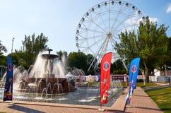 Ryssland Fifa-fanfest på teaterfyrkant i Rostov-On-Don Juli 01, 2018 Royaltyfri Bild
