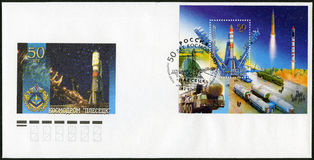 RYSSLAND - 2007: hängivna Plesetsk Cosmodrome, 50th årsdag Arkivbild