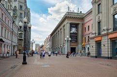 Ryssland Hus för skådespelare` s på den gamla Arbat gatan i Moskva 20 Juni 2016 Royaltyfri Fotografi