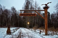 Ryssland Karelia Territorium av den reserv`-Kivach `en, November 17, 2017 Arkivbild