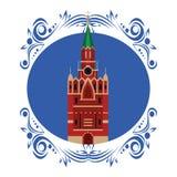 Ryssland kremlin byggnad stock illustrationer