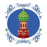 Ryssland kremlin byggnad royaltyfri illustrationer