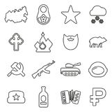 Ryssland lands- & kultursymboler gör linjen vektorillustrationuppsättning tunnare royaltyfri illustrationer