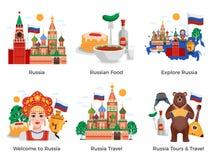Ryssland loppsammansättningar vektor illustrationer
