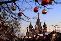 Ryssland Moscow arkivbilder