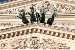 Ryssland Moscow Den statliga akademikerBolshoi teatern Royaltyfri Foto