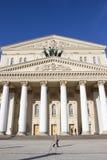 Ryssland Moscow Den statliga akademikerBolshoi teatern Royaltyfri Fotografi