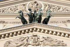 Ryssland Moscow Den statliga akademikerBolshoi teatern Arkivfoto
