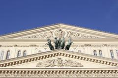 Ryssland Moscow Den statliga akademikerBolshoi teatern Fotografering för Bildbyråer