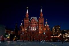 Ryssland moscow Statligt historiskt museum Juni 9, 2016 Royaltyfri Fotografi