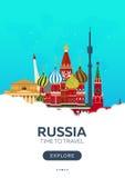 Ryssland moscow tid att löpa Loppaffisch Plan illustration för vektor vektor illustrationer