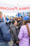 05/01/2015 Ryssland, Moskva Demonstration på röd fyrkant Arbets- da Fotografering för Bildbyråer