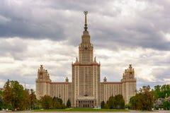 Ryssland Moskva, 13 Juni 2017 - byggnaden av Moskvadelstatsuniversitetet fotografering för bildbyråer