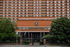 Ryssland Moskva, Maj 2019 President Hotel mitt emot siktscloseupen arkivfoton